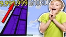 НУБ ПОСТРОИЛ САМЫЙ ВЫСОКИЙ ДОМ ДЛИНОЙ 9.999.999 БЛОКОВ из АДА! АНТИ-ГРИФЕР ШОУ ТРОЛЛИНГ ГРИФЕРА