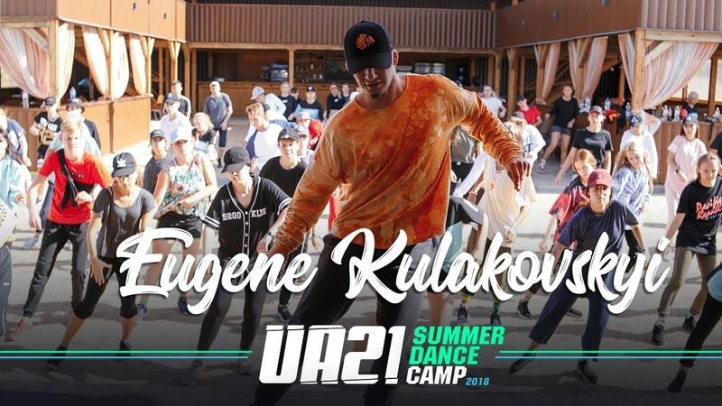 Eugene Kulakovskyi | OTW | UA21 SDC 2018