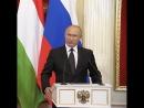 Путин: крушение Ил-20 отличается от ситуации со сбитым Су-24