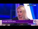 Законопроект о должниках по алиментам в Полезном утре на телеканале 78