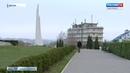 Как будет выглядеть парк Защитников Севастополя обсудили активисты ОНФ