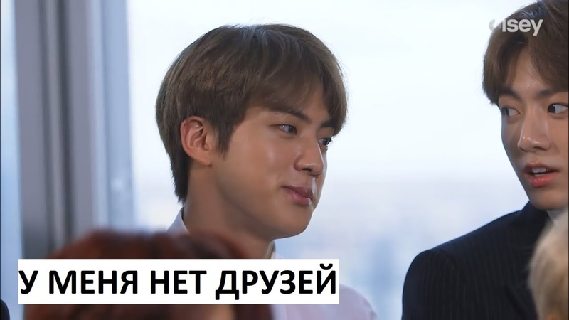 Озвучка by Kyle БТС отвечают на вопросы The Noisey Questionnaire of Life BTS