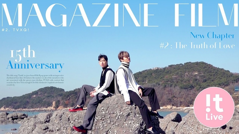 MAGAZINE FILM(매거진 필름) 2 – TVXQ! New Chaper 2 The Truth of Love