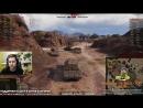 Amway921WOT Maus Лучший светляк игры Ваще лучший танк игры
