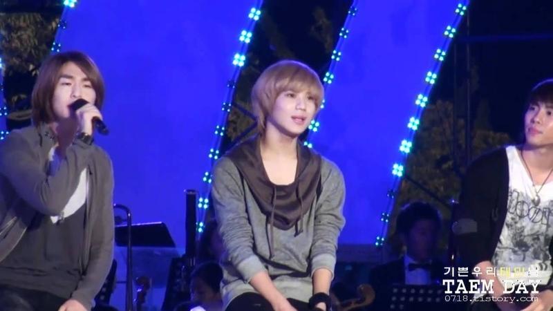 [full fancam] 101019 SHINee taemin - hello @ Open Concert