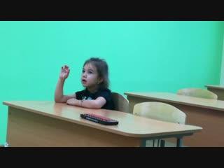Айна 5 лет