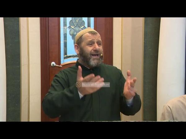 Шейх Хамзат Чумаков Дуа на таравих намазе 27-й ночи священного месяца Рамадан 11.06.2018г.