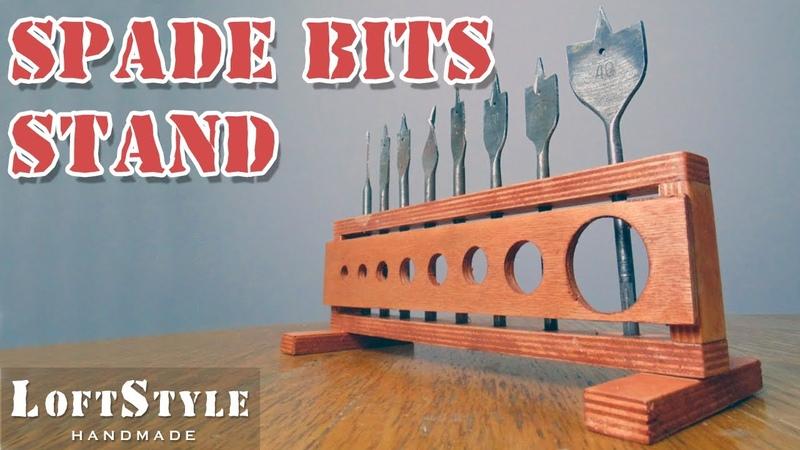 Spade bits stand Подставка для перьевых сверл