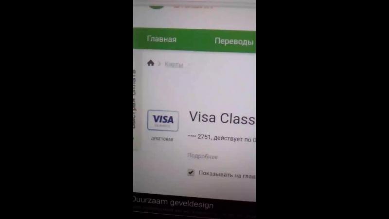 Совместный счёт 13 600 000 рублей l Заработать в БК легко l Мартин Власов