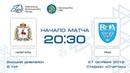 Нижгары 3 2 РМА Высший дивизион 2018 19 6 й тур Обзор матча