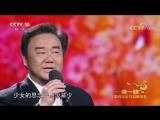 Ой, цветёт калина ''Хун Мэй Хуа Эр Кай'' (цветы малины открытые), исполняет Хо Юн (на китайском языке).