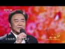 Ой, цветёт калина Хун Мэй Хуа Эр Кай цветы малины открытые, исполняет Хо Юн на китайском языке.