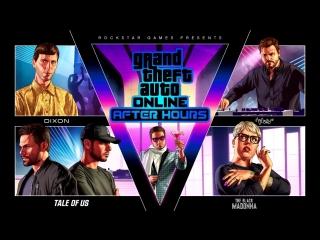 Саундтрек Mogran's Fate из дополнения After Hours в GTA Online.