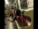 Секс в московском метро попал на видео