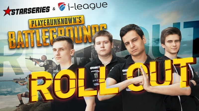 NAVI PUBG at StarSeries S2 - ROLL OUT
