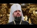 LIVE | Православна церква України. Перша літургія предстоятеля Епіфанія