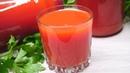 Самый легкий и быстрый способ заготовки Томатного сока.