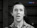 Валерий Золотухин На солнечной поляночке 1975