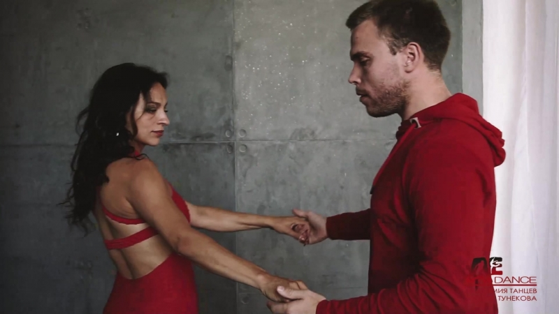 Brazillian Zouk Ludmila Gorkunova Alexandr Buinyakov Академия танцев AEDance