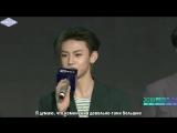 [РУС.САБ] Nine Percent: Сяо Гуй, Линь Яньцзюнь, Ю Чжанцзин 2018 Мировая конференция iQiyi