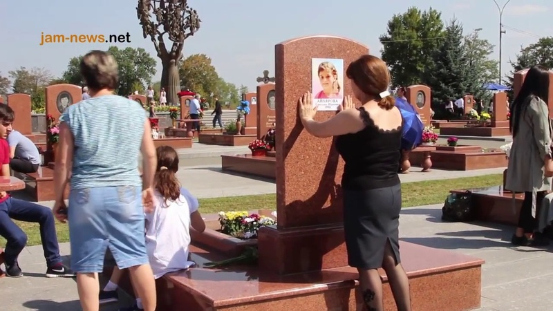 Beslan Tragedy remembered in North Ossetia