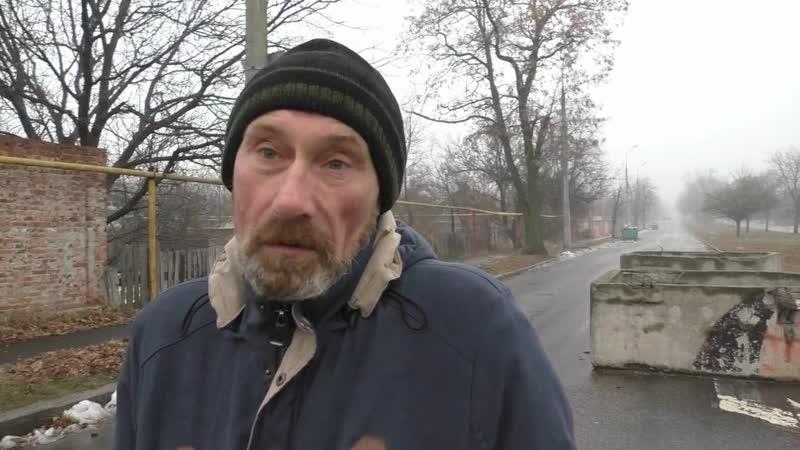 Стратонавтов без цензуры. Грэм в Донецке.