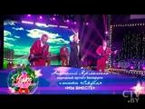 Анатолий Ярмоленко и ансамбль Сябры в проекте 12 чудес в новогоднюю ночь на СТВ
