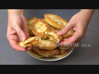 Вкуснейшие Пирожки БЕЗ ХЛОПОТ! 20 пирожков за 20 минут! Все гости попросят рецепт!~ Умная Кухня ~