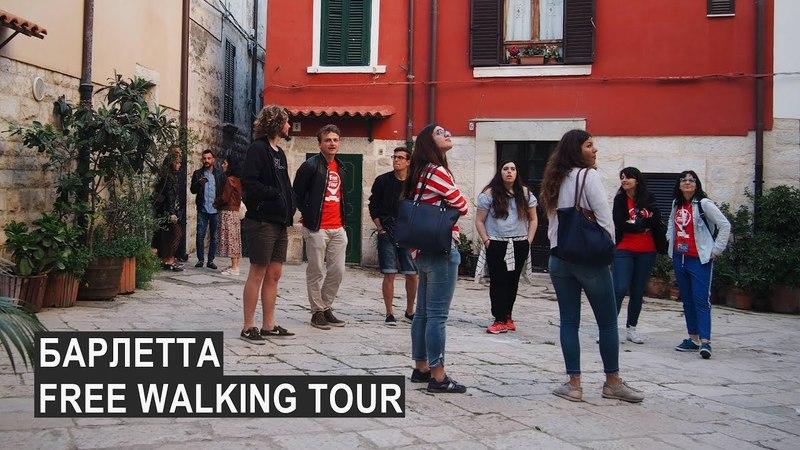 Прогулка по Барлетте | EVS in Italy | Влог десятый