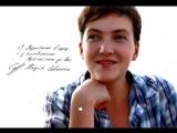 Okean Elzy - Nadia