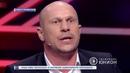 Илья Кива рассказал о пагубной зависимости Порошенко 22 11 2018 Панорама
