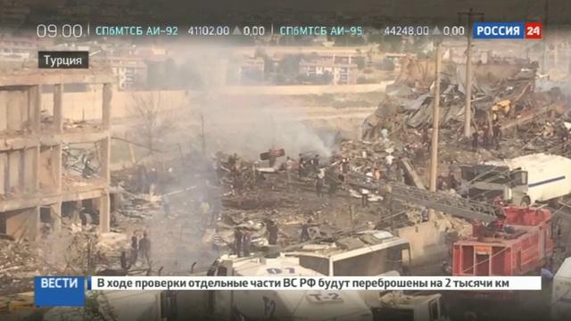 Новости на Россия 24 • Смертник врезался в турецкий КПП на заминированной машине