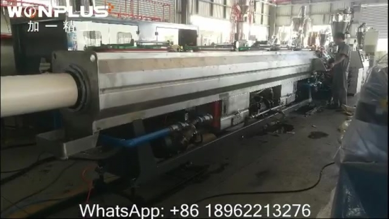 250mm PVC pipe extrusion line PVC pipe making machine