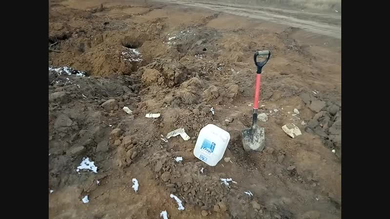 Раскопки подземного костра в Борисово
