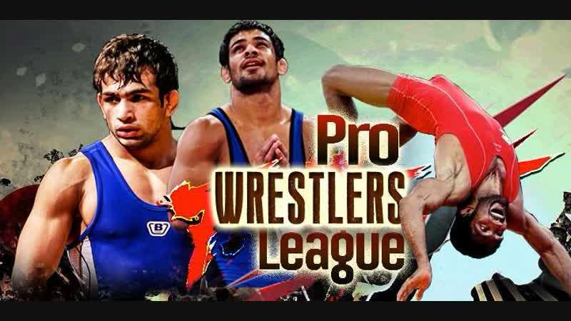 Pro Wrestling League 2015 1 Сезон