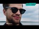 ЛСП снял сольный клип на песню Холостяк
