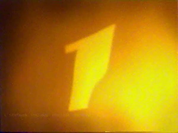 Рекламный блок (ОРТ, 8.05.2000) (1)