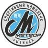 """Спортивный комплекс """"Метеор"""""""