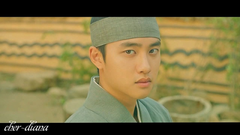 디오 D.O. - Won Deuk (100 Days My Prince 백일의 낭군님)