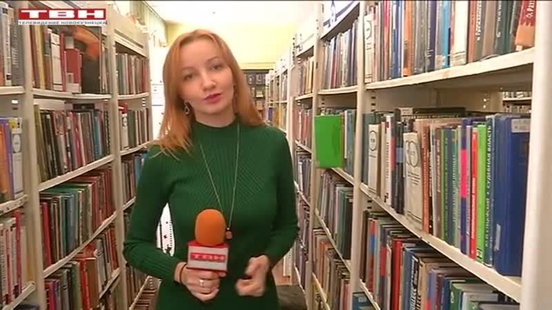 Два конкурса от библиотеки имени Гоголя