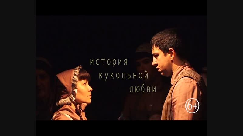 «Стойкий оловянный солдатик»   Промо   Афиша Кемерово