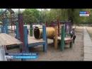 Опасные прогулки на детских площадках Автор Анастасия Эпендиева