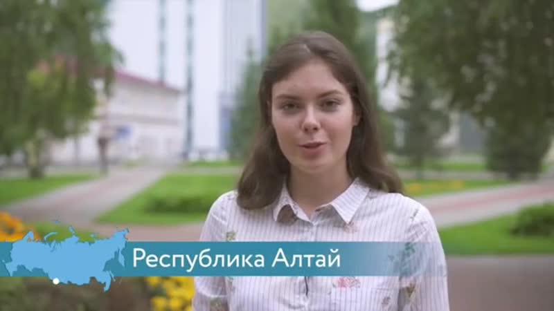 Уважаемые выпускники 👩🎓👨🎓, ЕГЭ2019 не за горами. Первокурсники из разных городов России 🇷🇺 записали видеообращение, в котор