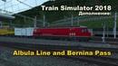 Train Simulator 2018 Дополнение: Albula Line and Bernina Pass