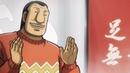 [TAKEOVER] Chuukan Kanriroku Tonegawa - 15 [GAREsmeralda]
