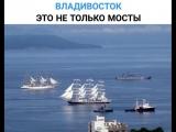 Владивосток Город дождей и туманов 21.6.18 Дмитриев Дмитрий