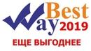 ЖК Бест Вей (BestWay) - подведение итогов за 2018 год и планы кооператива