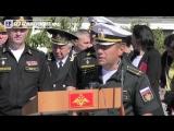 Новый фрегат Черноморского флота Адмирал Макаров прибыл в Севастополь