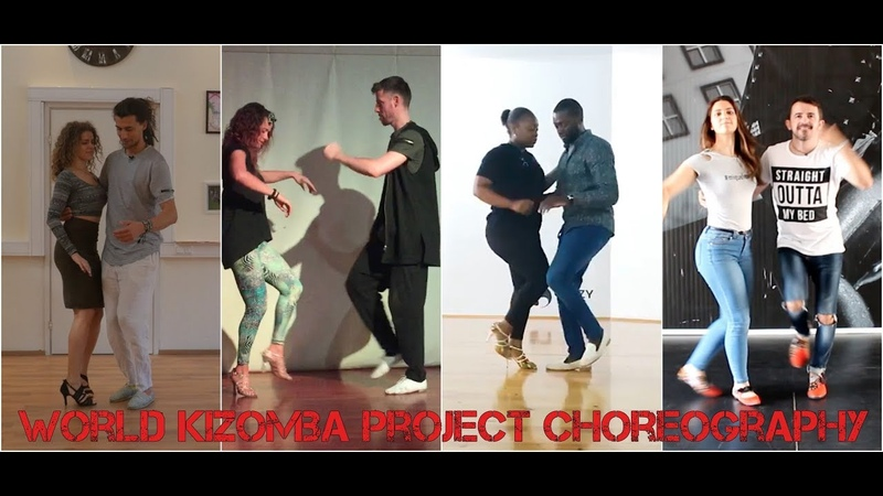 Kizomba World Project - Flash Mob 2018 - Choreography explanation