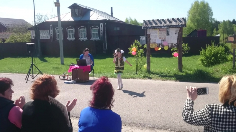 День Победы в д. Аверкиево. Песня про прадедушку